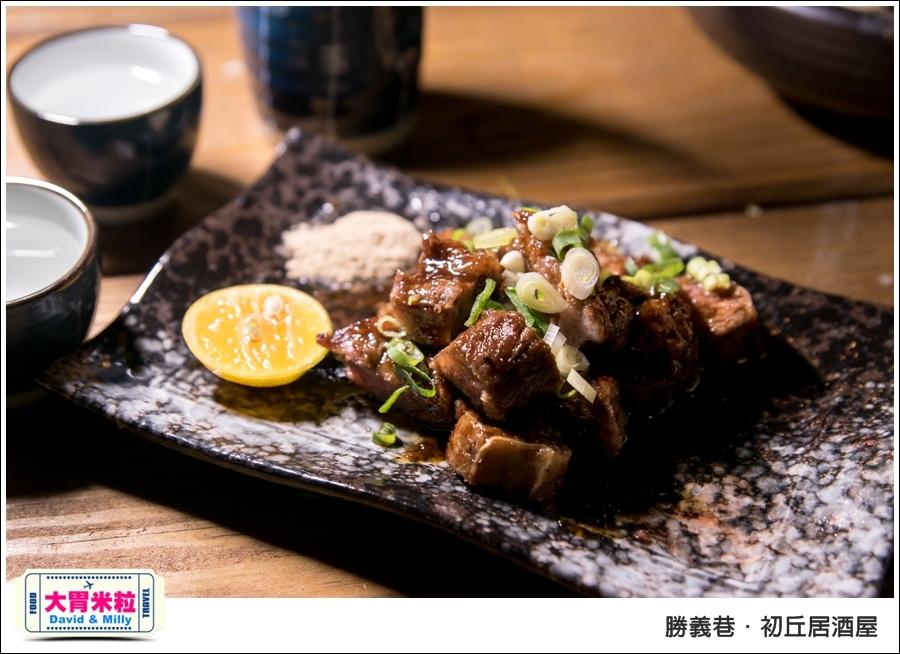 屏東勝義巷餐廳推薦@極神初丘居酒屋@大胃米粒 048.jpg