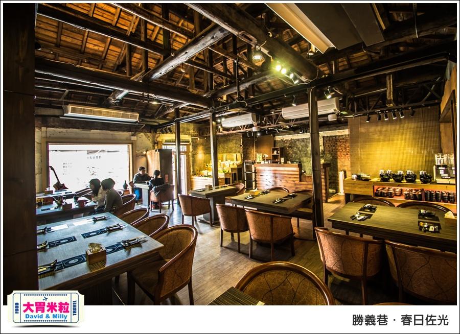 屏東勝義巷餐廳推薦@春日佐光壽喜燒@大胃米粒 004.jpg