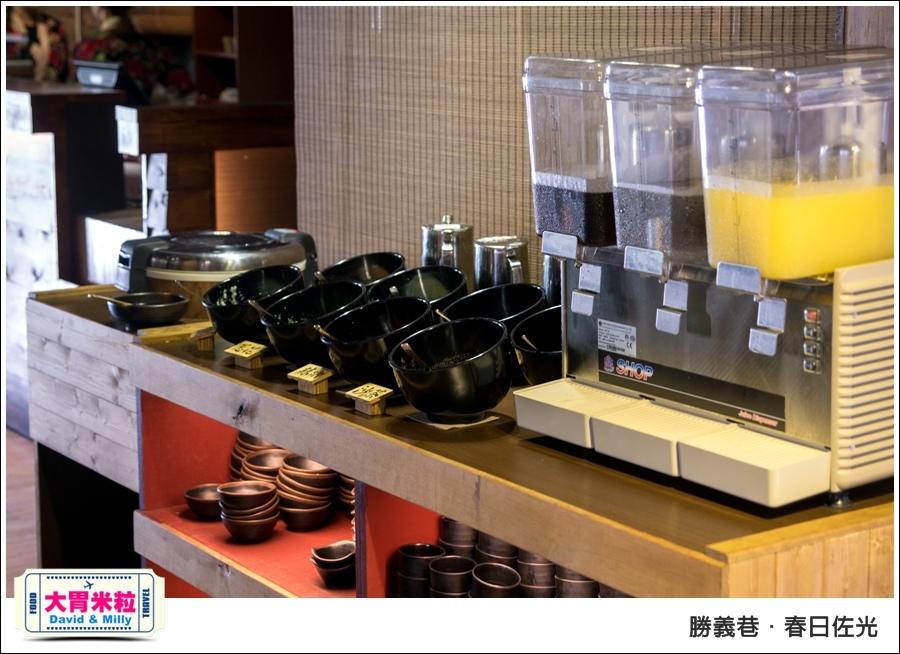 屏東勝義巷餐廳推薦@春日佐光壽喜燒@大胃米粒 011.jpg