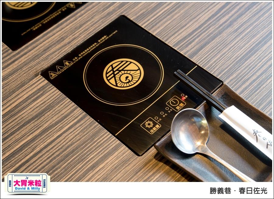 屏東勝義巷餐廳推薦@春日佐光壽喜燒@大胃米粒 021.jpg
