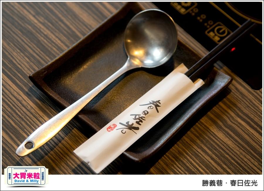 屏東勝義巷餐廳推薦@春日佐光壽喜燒@大胃米粒 022.jpg