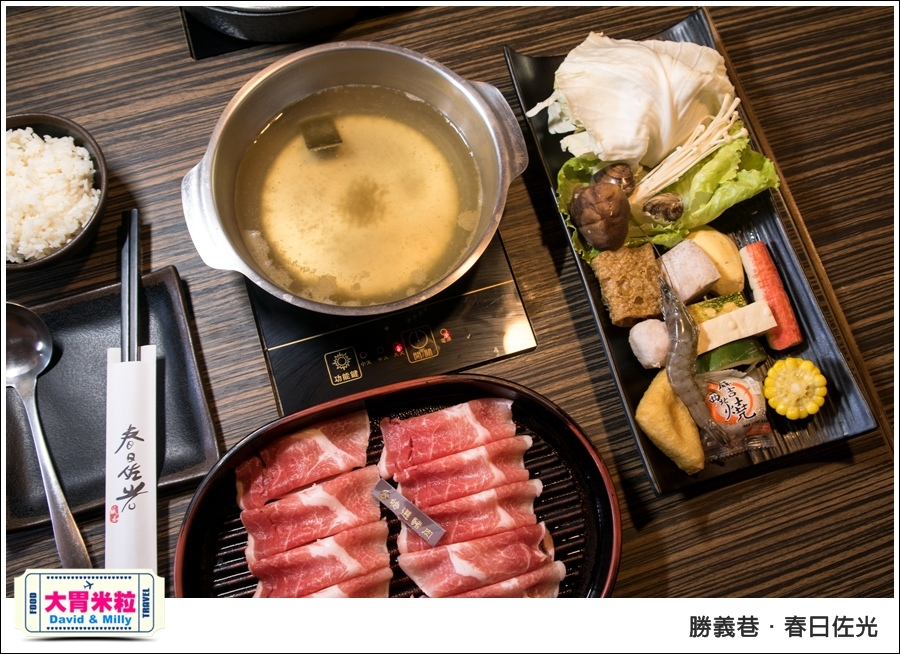 屏東勝義巷餐廳推薦@春日佐光壽喜燒@大胃米粒 024.jpg