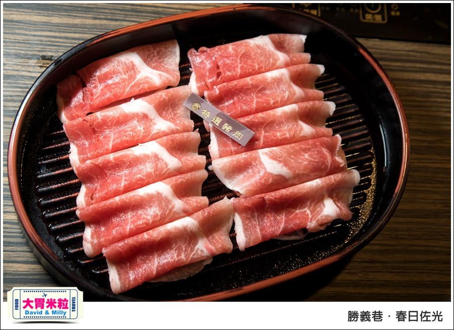 屏東勝義巷餐廳推薦@春日佐光壽喜燒@大胃米粒 025.jpg