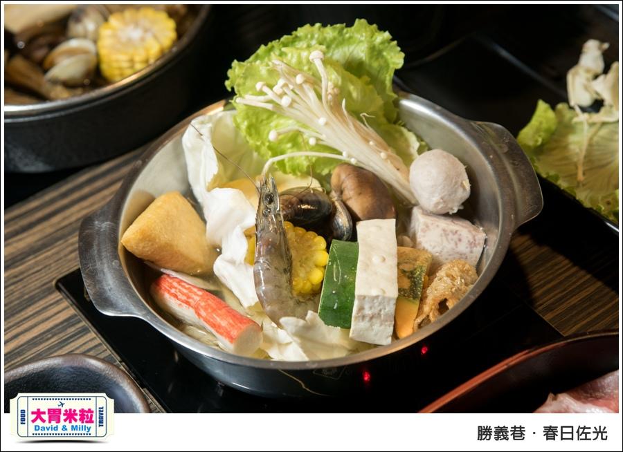 屏東勝義巷餐廳推薦@春日佐光壽喜燒@大胃米粒 027.jpg