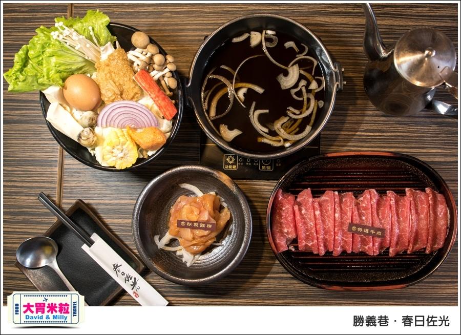 屏東勝義巷餐廳推薦@春日佐光壽喜燒@大胃米粒 035.jpg