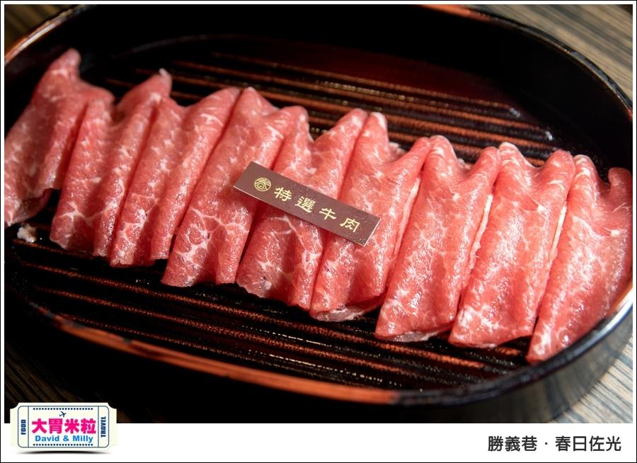 屏東勝義巷餐廳推薦@春日佐光壽喜燒@大胃米粒 030.jpg