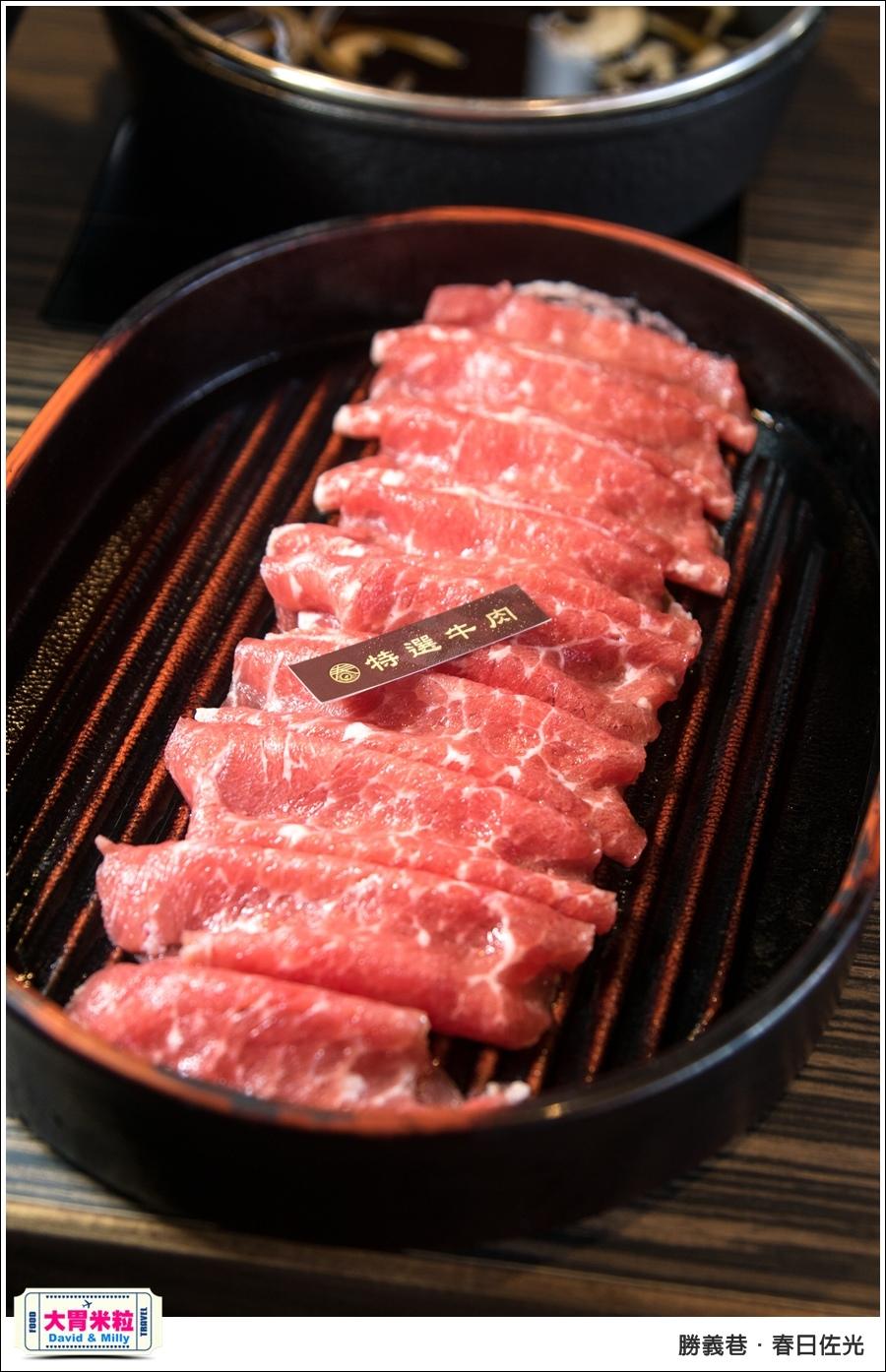 屏東勝義巷餐廳推薦@春日佐光壽喜燒@大胃米粒 031.jpg