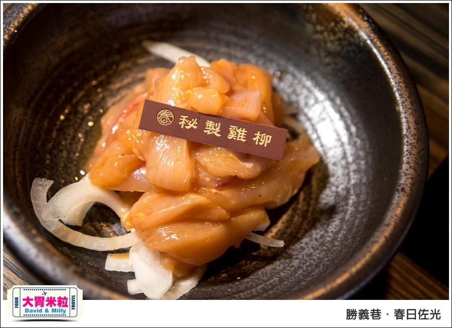 屏東勝義巷餐廳推薦@春日佐光壽喜燒@大胃米粒 032.jpg