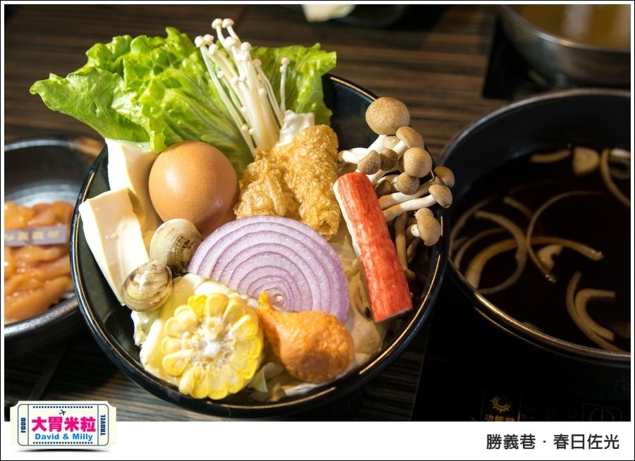 屏東勝義巷餐廳推薦@春日佐光壽喜燒@大胃米粒 033.jpg