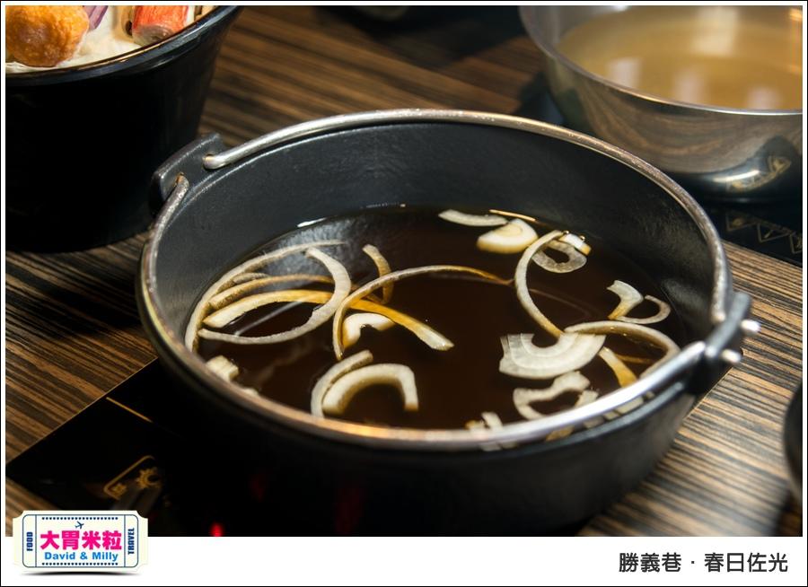 屏東勝義巷餐廳推薦@春日佐光壽喜燒@大胃米粒 029.jpg
