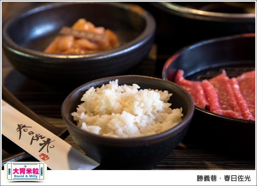 屏東勝義巷餐廳推薦@春日佐光壽喜燒@大胃米粒 036.jpg