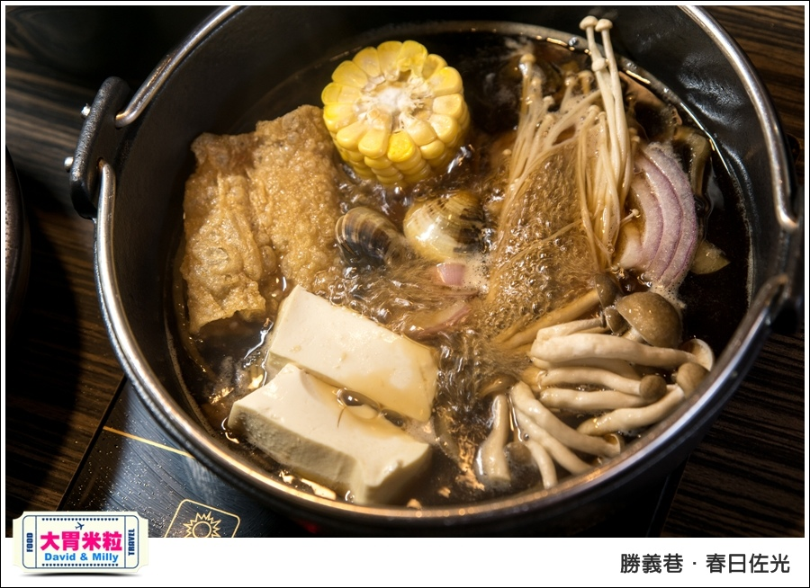 屏東勝義巷餐廳推薦@春日佐光壽喜燒@大胃米粒 037.jpg