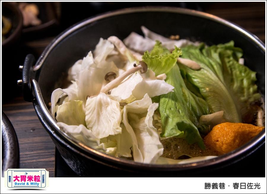 屏東勝義巷餐廳推薦@春日佐光壽喜燒@大胃米粒 038.jpg