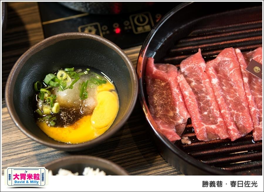 屏東勝義巷餐廳推薦@春日佐光壽喜燒@大胃米粒 043.jpg