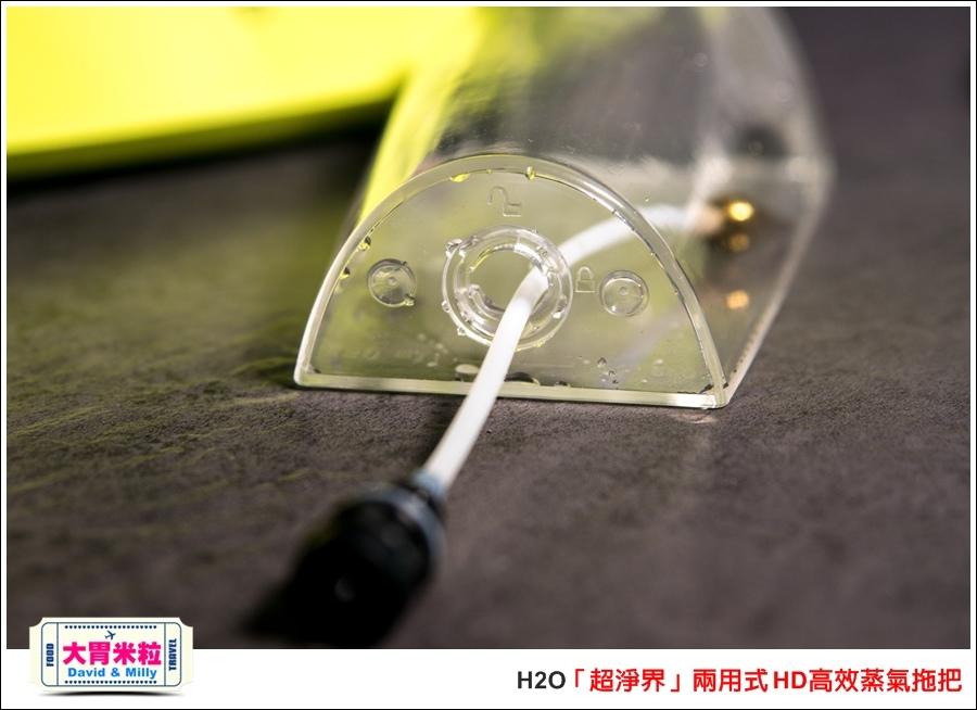 蒸氣拖把推薦@萬達康-H2O超淨界兩用式HD高效蒸氣拖把@大胃米粒 012.jpg