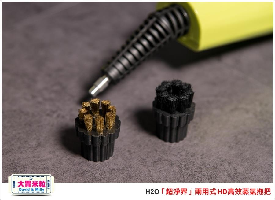 蒸氣拖把推薦@萬達康-H2O超淨界兩用式HD高效蒸氣拖把@大胃米粒 013.jpg