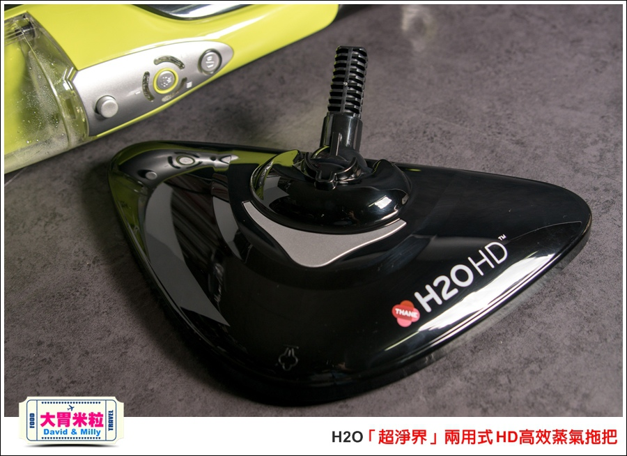 蒸氣拖把推薦@萬達康-H2O超淨界兩用式HD高效蒸氣拖把@大胃米粒 015.jpg