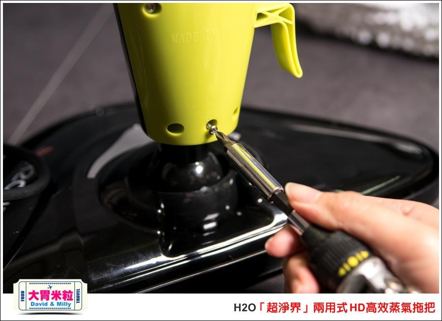 蒸氣拖把推薦@萬達康-H2O超淨界兩用式HD高效蒸氣拖把@大胃米粒 018.jpg