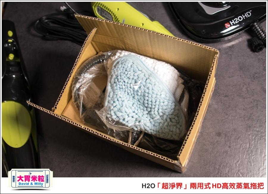 蒸氣拖把推薦@萬達康-H2O超淨界兩用式HD高效蒸氣拖把@大胃米粒 020.jpg