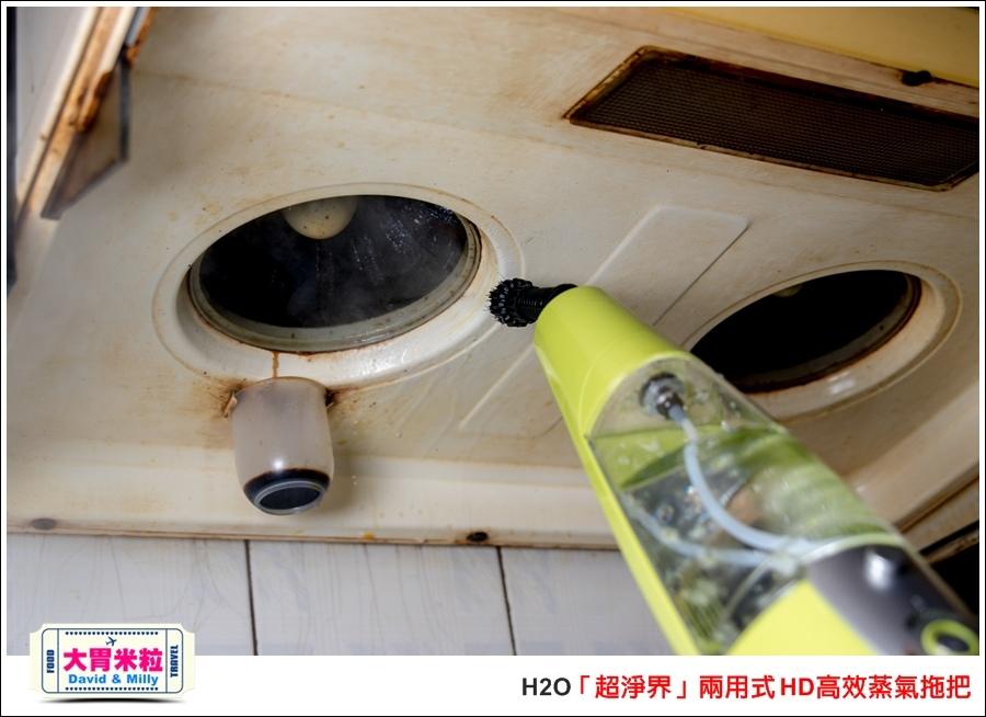 蒸氣拖把推薦@萬達康-H2O超淨界兩用式HD高效蒸氣拖把@大胃米粒 031.jpg