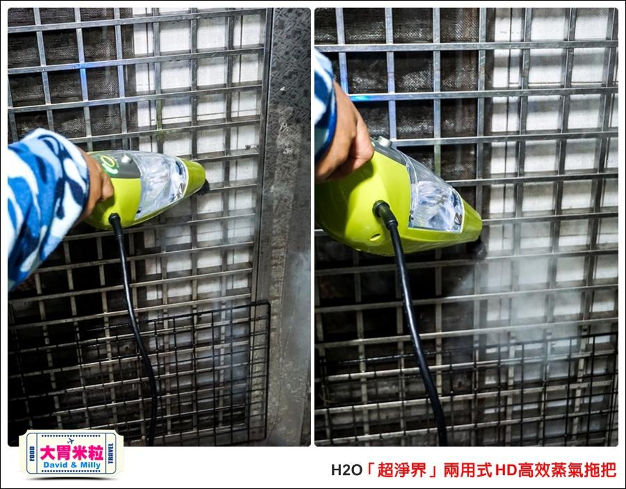 蒸氣拖把推薦@萬達康-H2O超淨界兩用式HD高效蒸氣拖把@大胃米粒 044.jpg