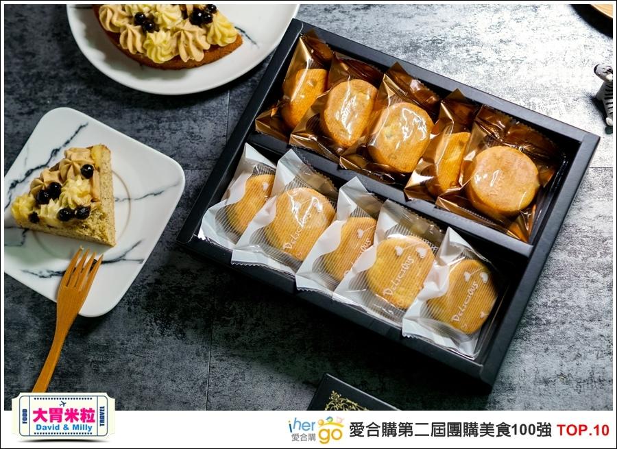 2017團購宅配美食推薦@愛合購第二屆美食100強前十強@大胃米粒 003.jpg