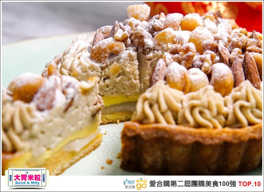 2017團購宅配美食推薦@愛合購第二屆美食100強前十強@大胃米粒 080.jpg