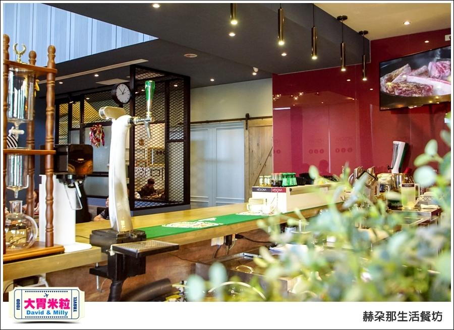 高雄義式餐廳推薦@赫朵那生活餐坊@大胃米粒 004.jpg