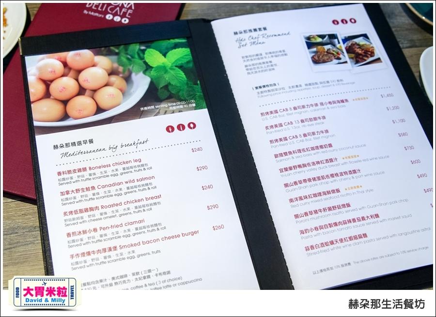高雄義式餐廳推薦@赫朵那生活餐坊@大胃米粒 019.jpg