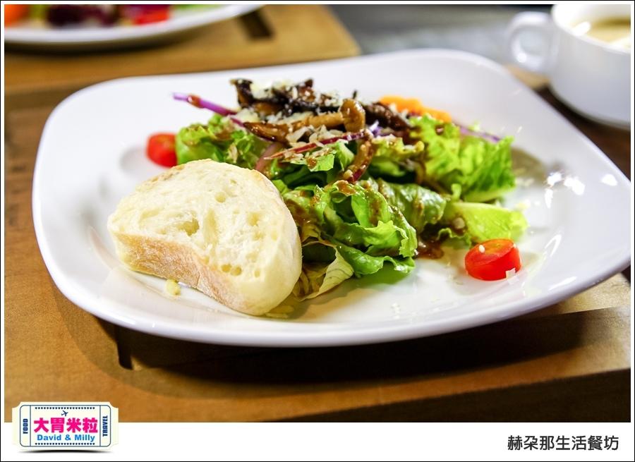 高雄義式餐廳推薦@赫朵那生活餐坊@大胃米粒 022.jpg