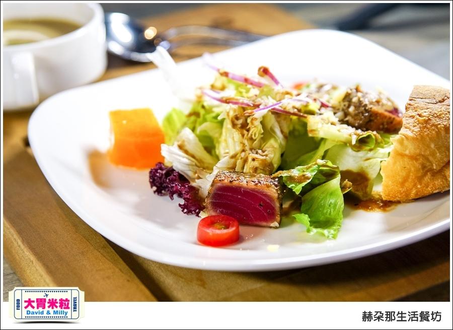 高雄義式餐廳推薦@赫朵那生活餐坊@大胃米粒 025.jpg