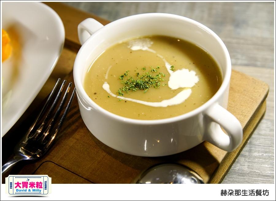 高雄義式餐廳推薦@赫朵那生活餐坊@大胃米粒 026.jpg