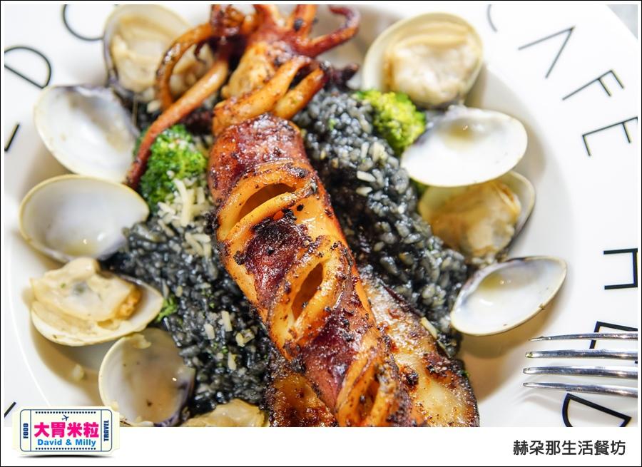 高雄義式餐廳推薦@赫朵那生活餐坊@大胃米粒 038.jpg