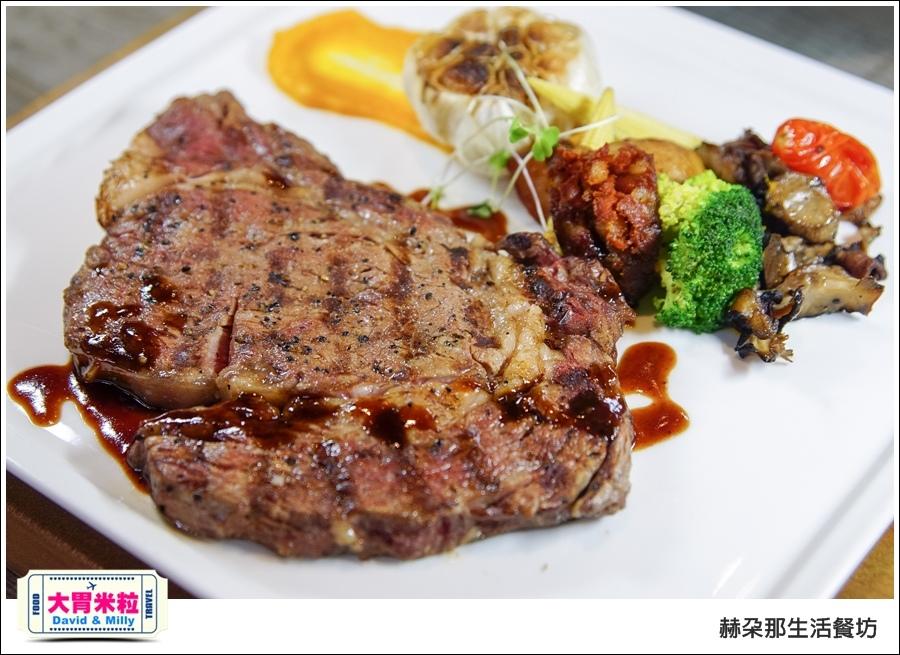 高雄義式餐廳推薦@赫朵那生活餐坊@大胃米粒 041.jpg