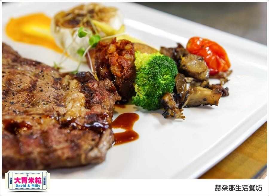 高雄義式餐廳推薦@赫朵那生活餐坊@大胃米粒 042.jpg