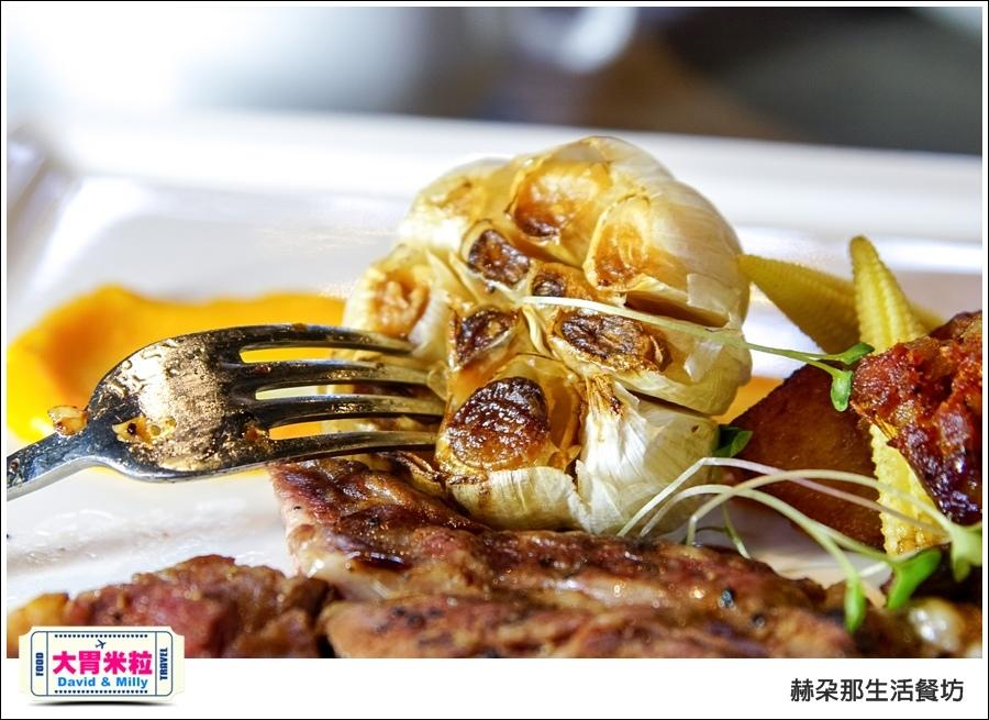 高雄義式餐廳推薦@赫朵那生活餐坊@大胃米粒 043.jpg