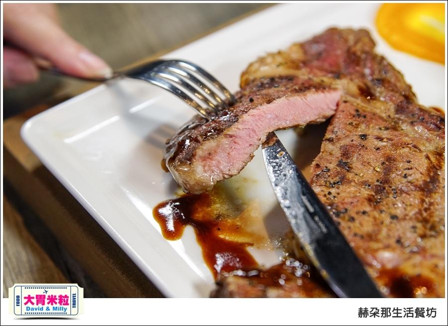高雄義式餐廳推薦@赫朵那生活餐坊@大胃米粒 044.jpg