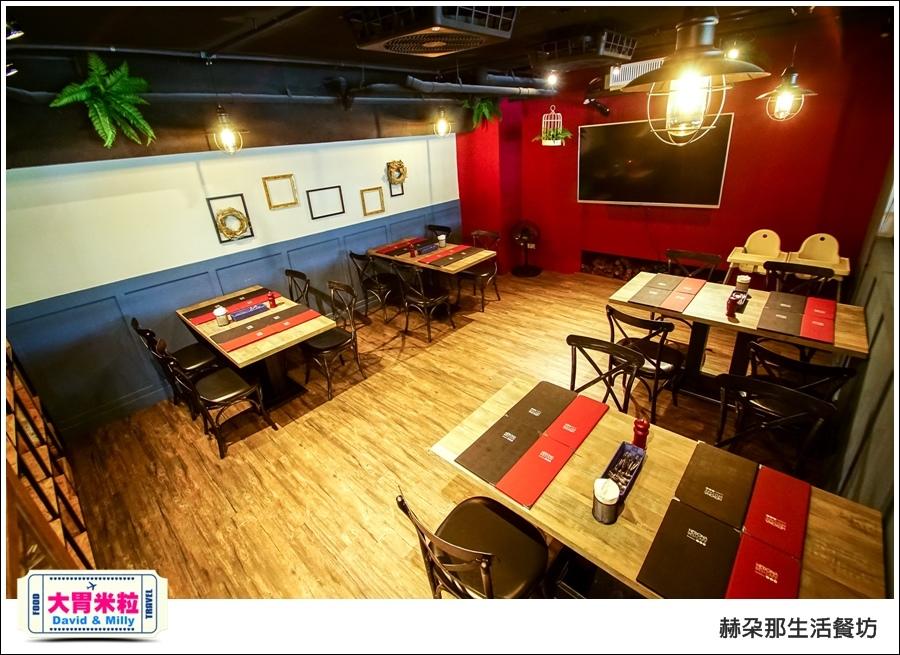 高雄義式餐廳推薦@赫朵那生活餐坊@大胃米粒 054.jpg
