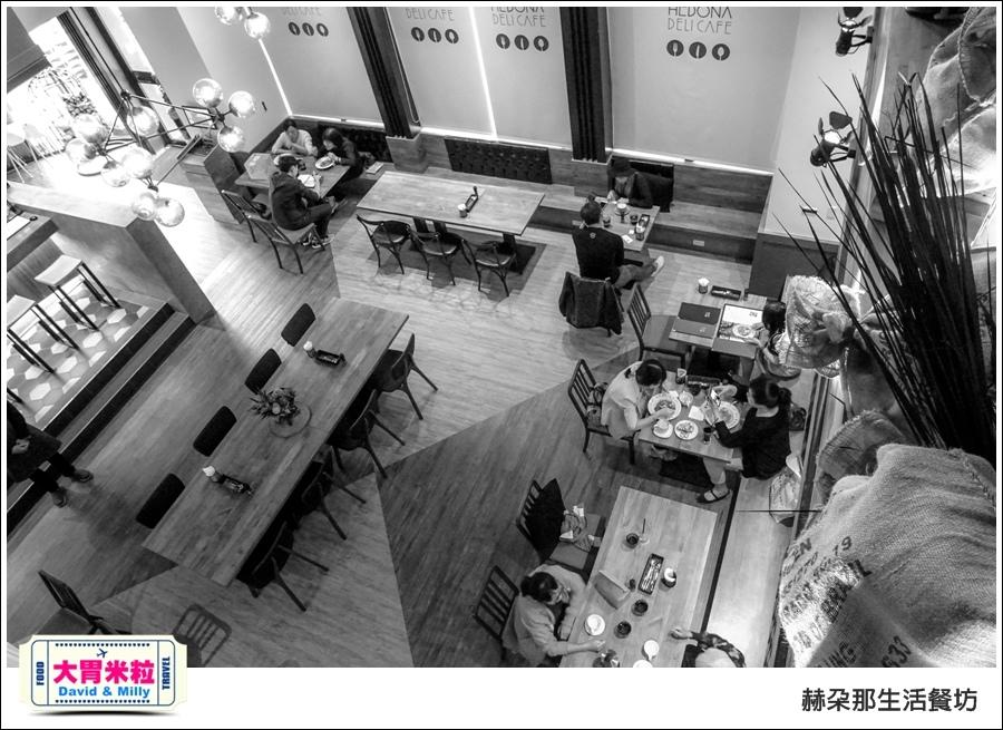 高雄義式餐廳推薦@赫朵那生活餐坊@大胃米粒 056.jpg