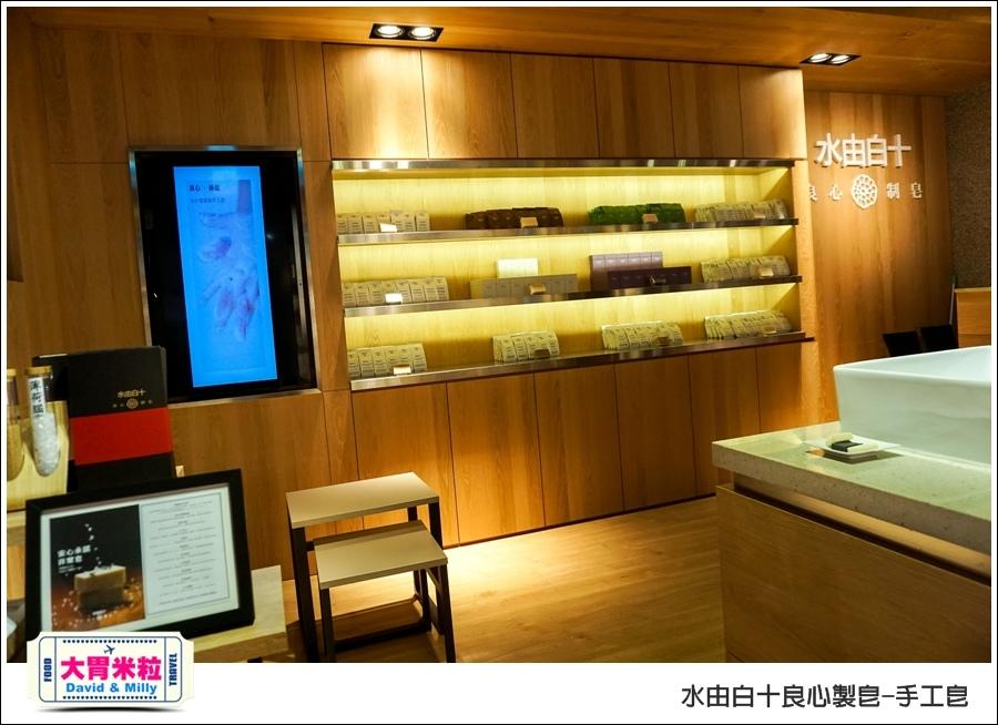 手工皂推薦@水由白十良心製皂-手工皂@大胃米粒 001.jpg