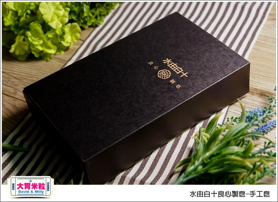手工皂推薦@水由白十良心製皂-手工皂@大胃米粒 011.jpg