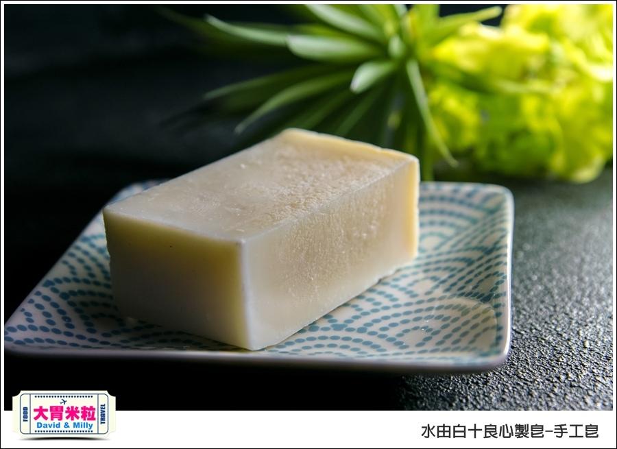 手工皂推薦@水由白十良心製皂-手工皂@大胃米粒 040.jpg