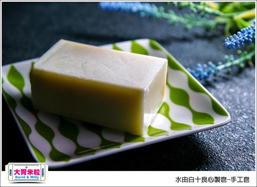手工皂推薦@水由白十良心製皂-手工皂@大胃米粒 039.jpg