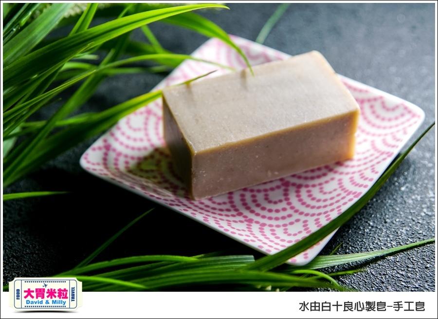 手工皂推薦@水由白十良心製皂-手工皂@大胃米粒 038.jpg