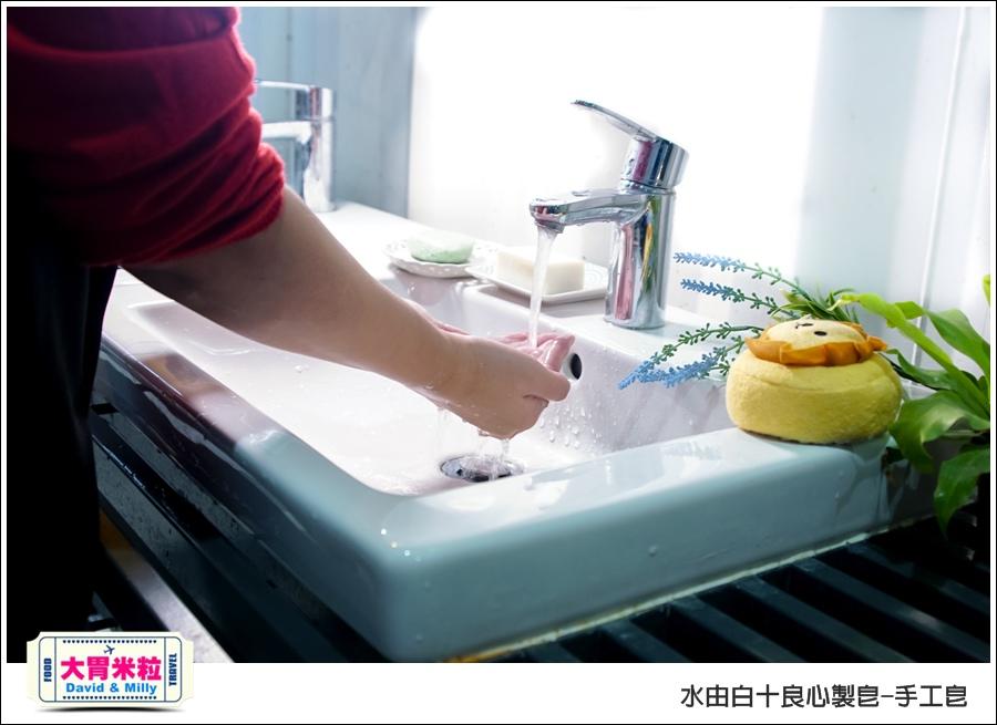 手工皂推薦@水由白十良心製皂-手工皂@大胃米粒 018.jpg