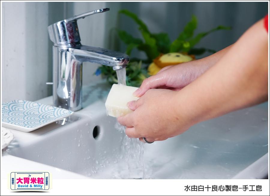 手工皂推薦@水由白十良心製皂-手工皂@大胃米粒 019.jpg
