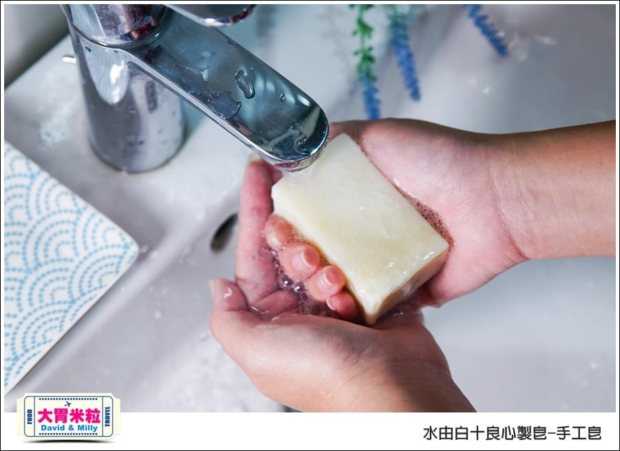 手工皂推薦@水由白十良心製皂-手工皂@大胃米粒 020.jpg