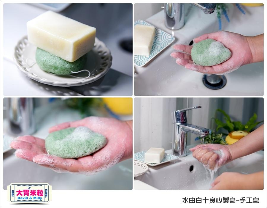 手工皂推薦@水由白十良心製皂-手工皂@大胃米粒 025.jpg