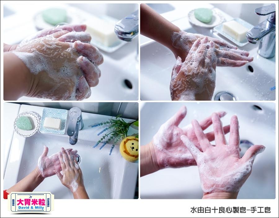 手工皂推薦@水由白十良心製皂-手工皂@大胃米粒 023.jpg