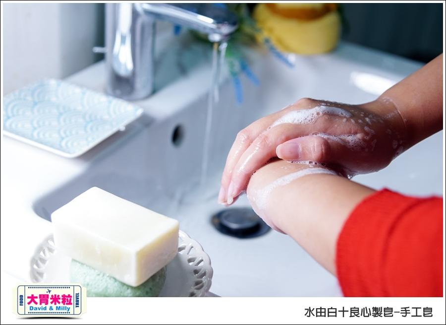 手工皂推薦@水由白十良心製皂-手工皂@大胃米粒 024.jpg